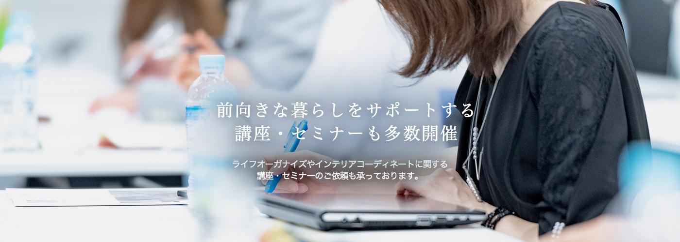 Office-j
